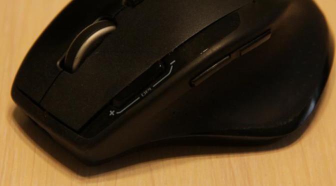 Как переназначить кнопки dpi в Linux (на примере мыши MX1100)